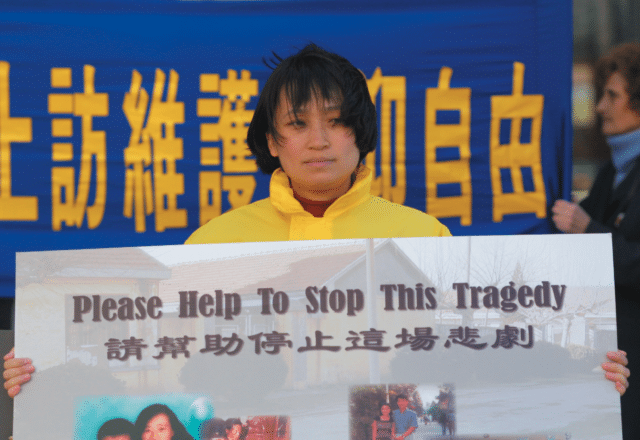 Opposite the Chinese Consulate on 42nd Street, New Yorkers silently protest suppression of their meditation group in China, Falun Gong. They have demonstrated weekly for five years.