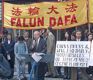 Attorney Sheldon Leffler discusses the details of the defamation case filed against two New York City Chinese newspapers for libel against Falun Gong practitioners.