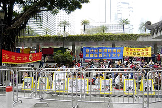 Falun Gong practitioners conduct a peaceful appeal in front of Hong Kong's Legislative Council, calling Article 23 an instrument of persecution.