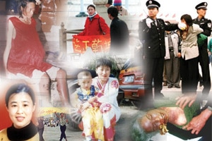 Amidst the campaign against Falun Gong in China, women have been the victims of widespread abuses, including sexual assault, rape, torture and death from torture and beatings. (special report)