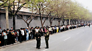 On April 25 1999, 10,000 Falun Gong practitioners gathered in Beijing for a peaceful appeal to the Central Chinese government for their rights to freedom of belief. Since then China's leaders have used propaganda to mask a bloody persecution of the group that has resulted in hundreds of deaths from torture and abuse