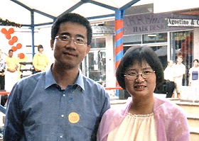 Herbert Lu with his wife, Nancy Chen. Nancy was kidnapped near the U.S. Consulate in Chengdu while visiting her relatives. She is being held by China's National Security Department in Chengdu. No response has been received from the authorities holding her.