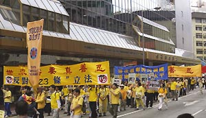 Practitioners of Falun Gong joined a 60,000-person rally in Hong Kong, opposing the export of Beijing's persecutory policies to the Hong Kong SAR through Article 23. Similar rallies were held in major cities around the world, opposing the new legislation.