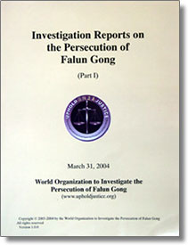 Newly published collection of investigative reports details genocide in China.