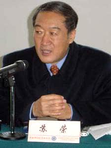 Su Rong, Party Secretary of Gansu Province.