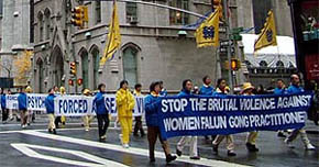Marchers call for an end to violence against Falun Gong women in China, where torture and death are commonplace against practitioners of Falun Gong.