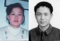 433-year-old Ma Yanfang (left) and 40-year-old Ma Xinxing were were killed while incarcerated in psychiatric hospitals in China. An investigation of more than 100 psychiatric hospitals across 15 Chinese provinces found 83% have detained Falun Gong practitioners, with more than half admitting they forcefully detained Falun Gong practitioners, who did not have any psychiatric symptoms, for the sole purpose of forcing them to renounce their beliefs.