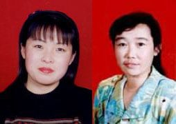 Ms. Xu Hongmei (left) and Ms. Shen Zili were subjected to a week of brutal torture before dying from injuries two weeks ago.