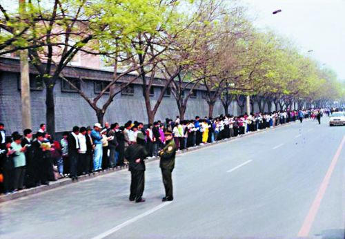 On April 25th, 1999, over 10,000 Falun Gong adherents gathered at China's central appeals office near Zhongnanhai to seek an end to mounting government harassment