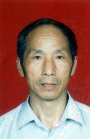 Mr. Hu Heping before he was tortured.
