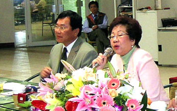 Vice-president of Taiwan Lu Hsiu-Lien (right) said that safeguarding human rights is a concern for all nationalities.