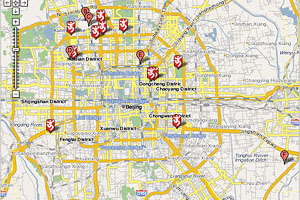 "Report details locations in and around Beijing where Falun Gong adherents were detained, tortured or killed (<a href=""http://faluninfo.net/topic/150/"" />View Report and Maps</a>)"