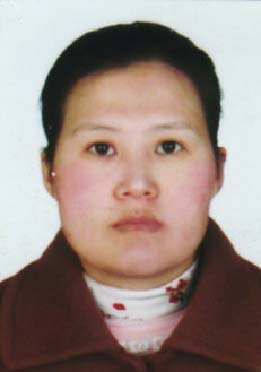 Ms. Wang Li prior to her detention