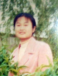 Ms. Liu Zhimei in an undated photo, taken before she was tortured and abused in a Chinese prison camp.