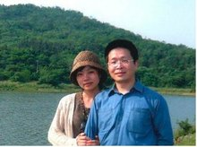 "Mr. Jiang Feng and his wife. Jiang ""disappeared"" from Shanghai airport in mid-February."