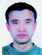 A photo of Mr. Yu Yungang before his imprisonment