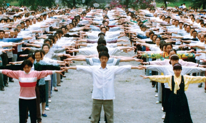 Morning practice in Chengdu, central China. This photo was taken in 1998.
