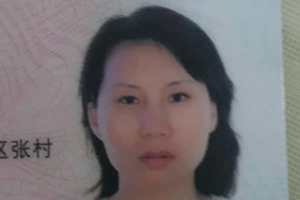 The identification card of Chinese-Canadian Falun Gong practitioner Sun Qian. (The Epoch Times)