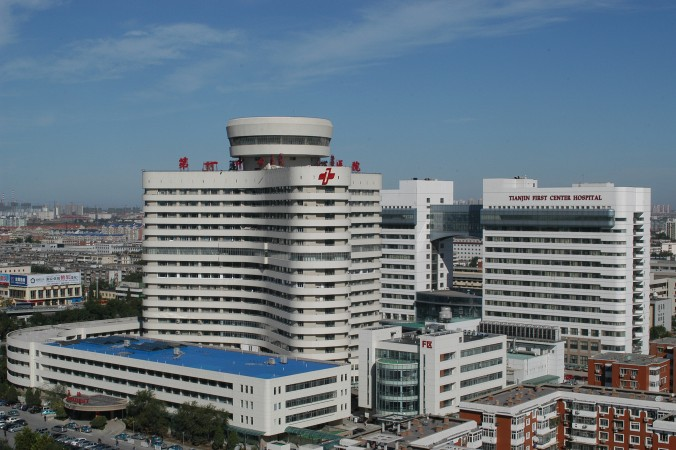 The Tianjin First Central Hospital. (mapio.net)