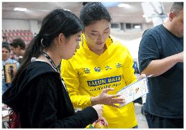 Join Friends of Falun Gong