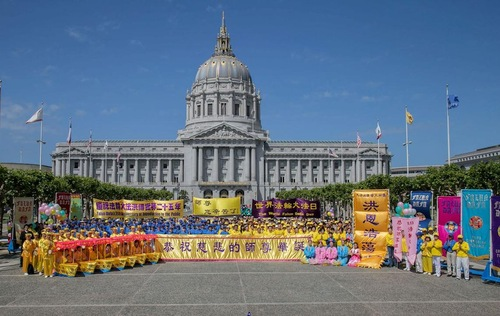 Celebration of World Falun Dafa by practitioners at San Francisco City Hall Square on May 6, 2017.