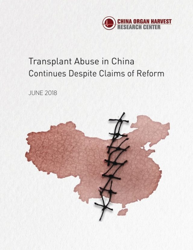 Co-author David Li introduces the latest developments in China's organ transplant and donation system at the report's release in Madrid, Spain. (PRNewsfoto/China Organ Harvest Research Ce)