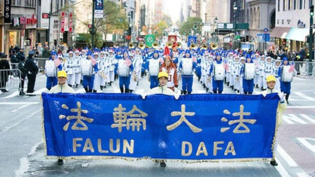 New York's annual Veterans Day Parade was held on Fifth Ave in Manhattan. The Falun Gong entry consisted of the Tian Guo Marching Band, a banner team, a lotus float, an exercise demonstration team, and a waist drum team.