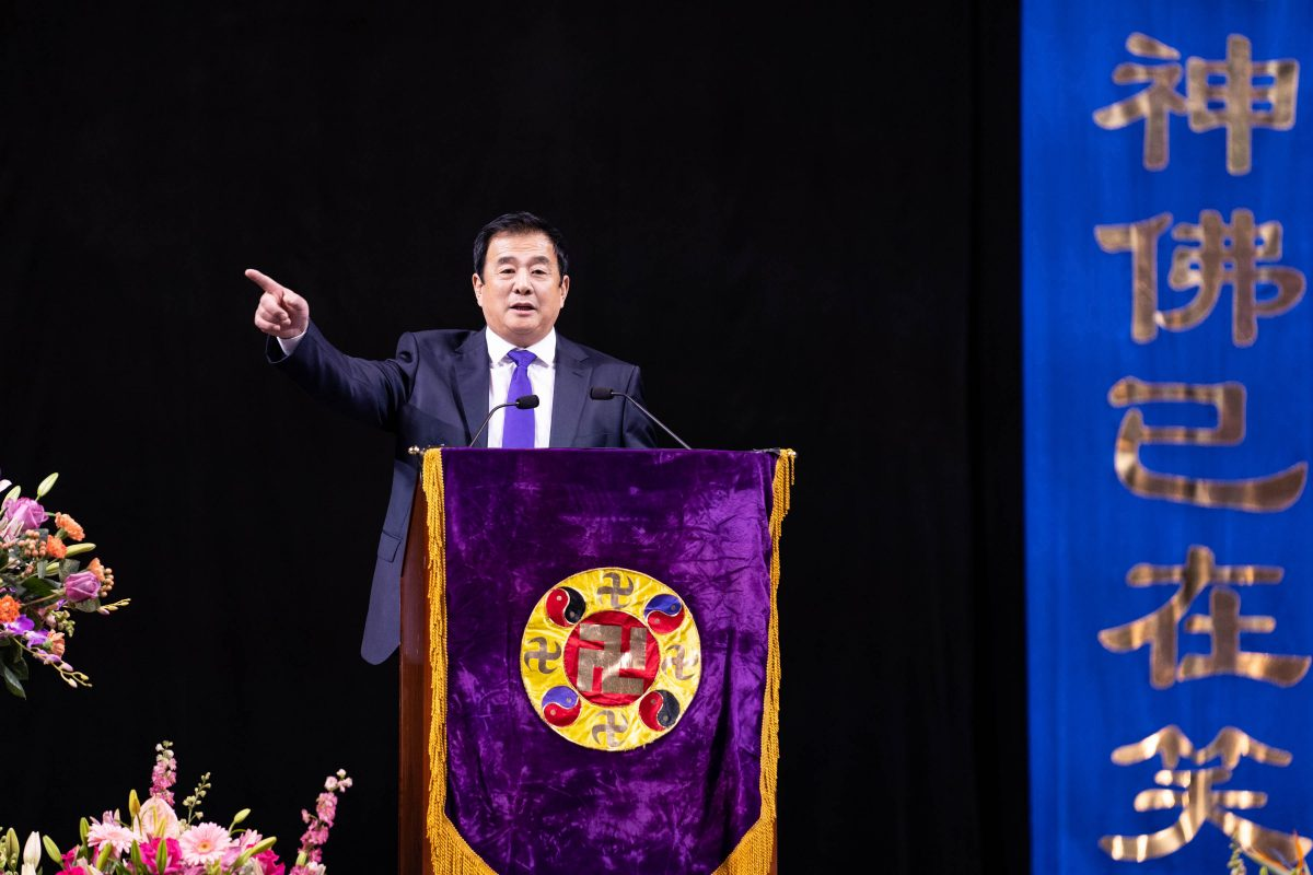 Mr. Li Hongzhi, founder of Falun Dafa, addresses over 10,000 practitioners of the spiritual discipline at the Barclays Center in Brooklyn, New York City, on May 17, 2019. (Larry Dye/The Epoch Times)