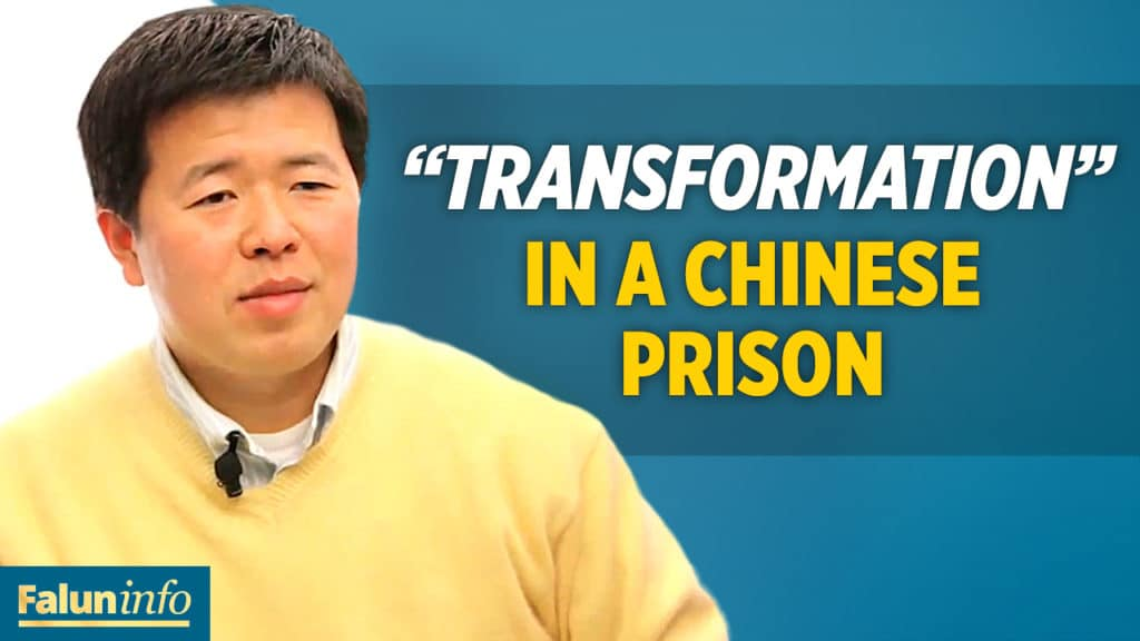 "Brutal ""Transformation"" in Chinese Prisons"