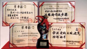 Falun Gong and Mr. Li Received the Highest Awards