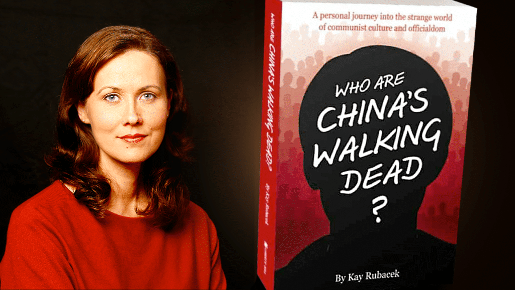 "New Book ""Who Are China's Walking Dead?"" Reveals the Twisted World of CCP Officials"
