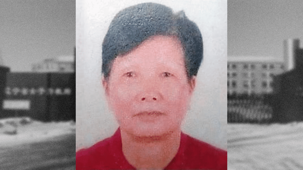 81-year-old Woman Sentenced for Her Faith in Falun Gong