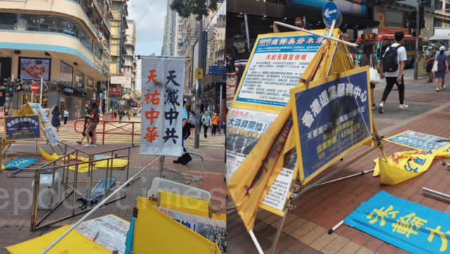 Four masked perpetrators tore up banners and vandalized display boards at several Falun Gong information booths in Hong Kong.